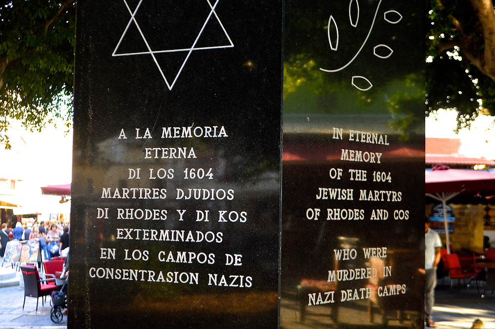 Memorial to the victims of the Nazis in Ladino and English.
