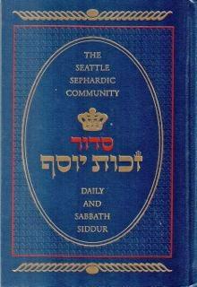 "Cover of the ""Zecut Yosef""prayerbok."
