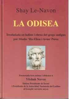 """Ladino version of """"La Odisea."""""""