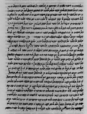 Translation into Ladino by Gedalia Ibn Yahia of Dialoghi di Amore.