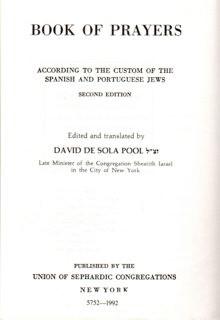 Title page of the De  David de Sola Pool prayerbook.