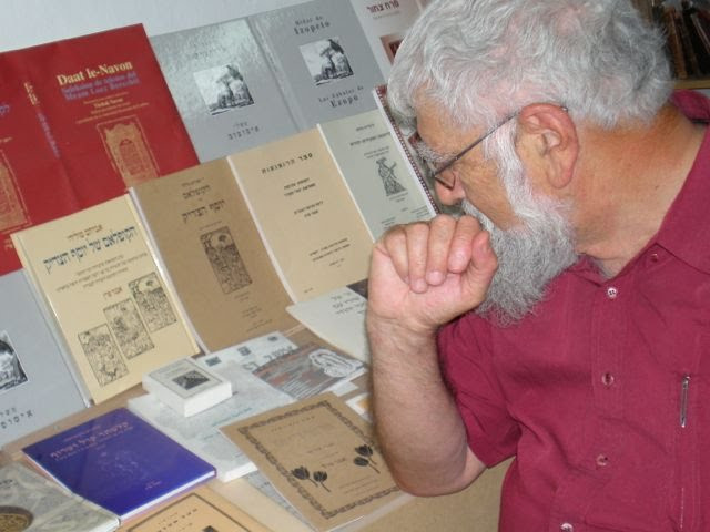 Avner Perez, director of  the Maale Adumim Institute for the Documentation of Ladino and Sephardic Culture.