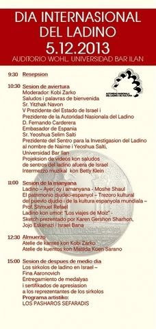 Schedule for the International Ladino Day, held at the Bar Ilan University, Tel Aviv.
