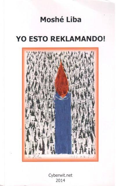 "Cover of ""Yo esto reklamando,"" a poetry book written in Ladino by Moshe Liba."