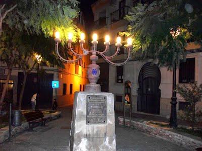 The Jewish quarter of Jaen is know as Barrio de Santa Cruz