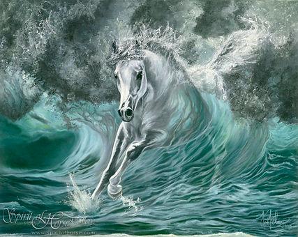 Poseidons Gift