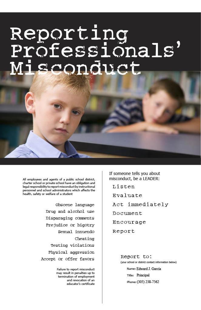 STL - Gardenier Scholarship - Compliance