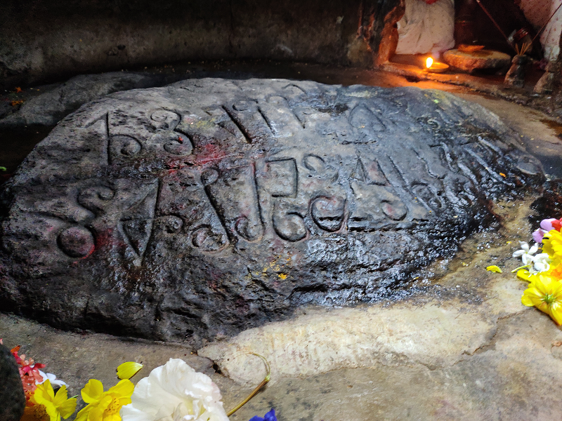 Saura Script inscription on rock at Marichaguda, Rayagada district. It contains 24 letters and 10 digits.