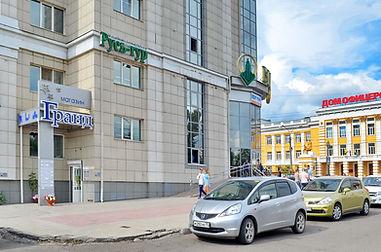 Магазин женской, мужской, одежды и обуви Гранд в Чите, на Ленина 93