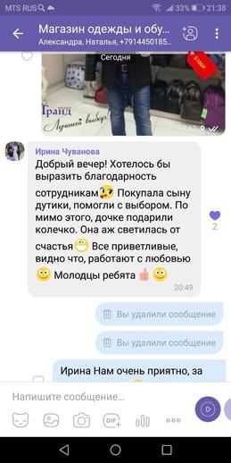 WhatsApp Image 2020-06-10 at 12.31.13 (1