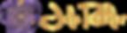 Logo-Jade-horizontal-thicker.png