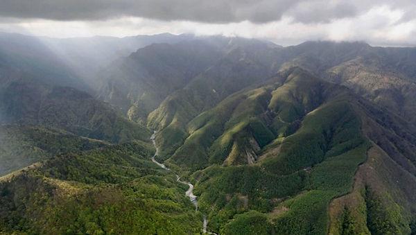 Kobushi Biosphere Reserve.jpg