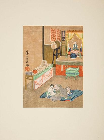 LO-MENGLI. La Folle d'amour. Éditions du Siao, 1949