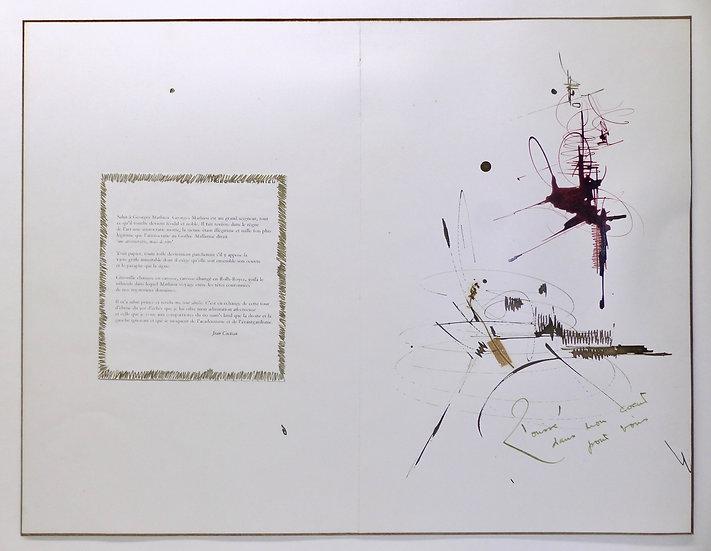 Georges Mathieu(1921-2012) Composition pour Jean Cocteau. Dessin. 1960