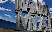 Mamma Mia Thumbnail.jpg