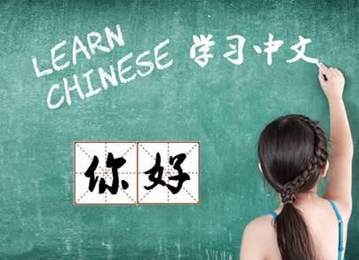 learn chinse.jpg