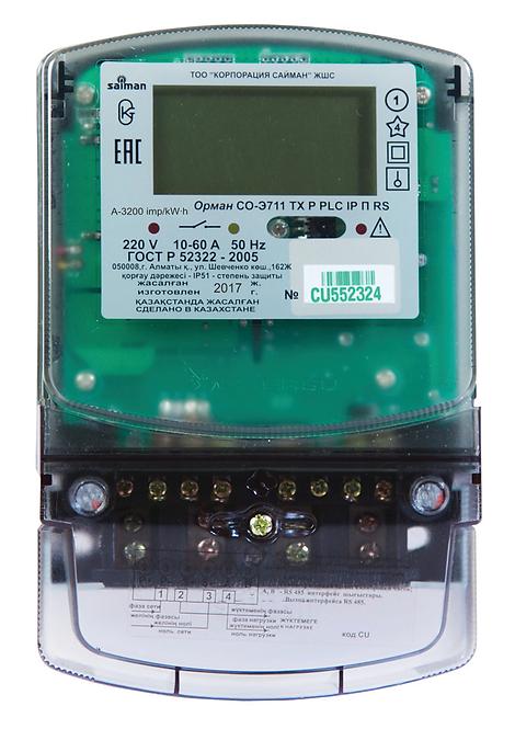 Электрический счетчик однофазный ОРМАН СО-Э711 ТХ Р PLC IP П RS КОД CU