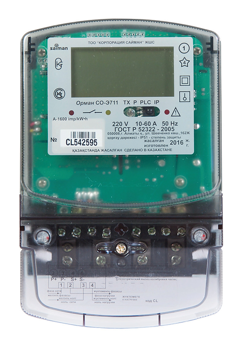 Электрический счетчик однофазный ОРМАН СО-Э711 ТХ Р PLC IP КОД CL