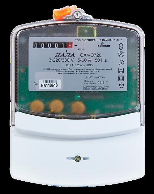 Электрический счетчик трёхфазный однотарифный ДАЛА СА4-Э720 Код NА