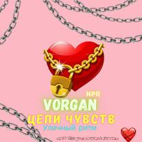 Vorgan - Цепи Чувств