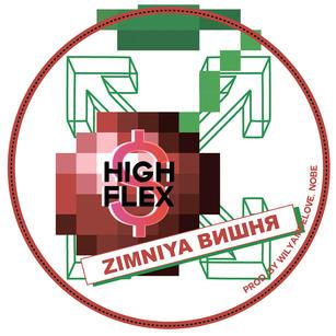 Zimniya Вишня