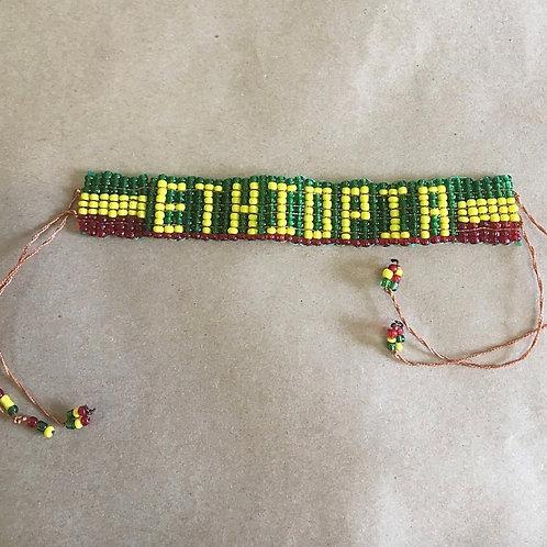 Ethiopia Pride Bracelet