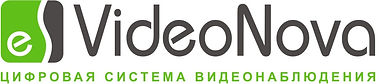 Cистема видеонаблюдения VideoNova