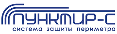 Система защиты периметра Пунткир-С