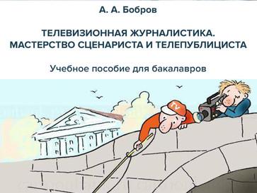 «ТелесреДА» и Теле-интерНЕТ»
