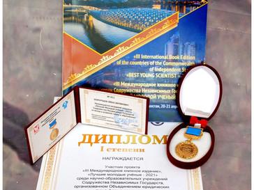 Студент МосГУ вошел в число лучших молодых ученых 2021 года в СНГ
