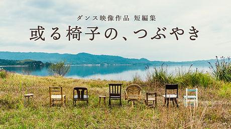 サムネ_1本_A_s.jpg