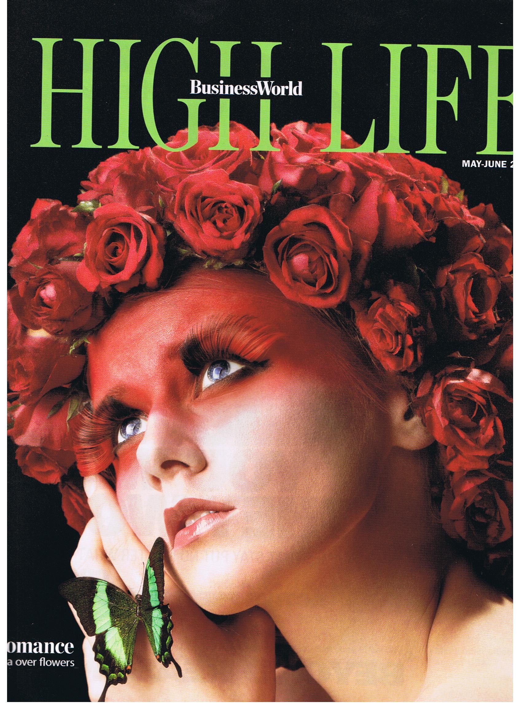 Highlife Cover