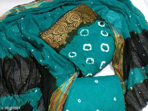 Aagam Drishya Salwar Suit