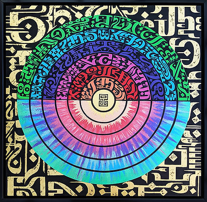 Inspiration by Eccentric O Art Mandala S