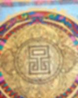 Laser Engraved Silver Leaf Mandala
