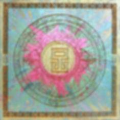 Framed Mandala Art Visionary Mandalas Ec