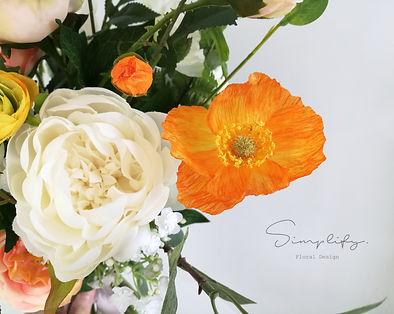 Simplify. Floral Design, Simplify. 花店,付款方式