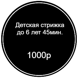 гол.png