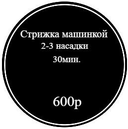 ввапп.png