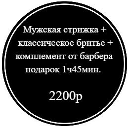 мп.png