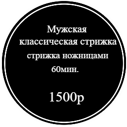ол.png