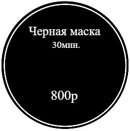 ув.png