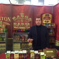 """ООО """"Аромат Экстра"""" на выставке продуктов питания в г. Курск"""