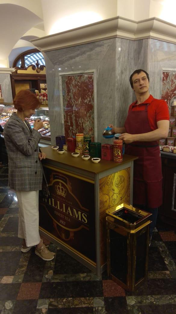 Презентация-дегустация чая WILLIAMS в ГУМ
