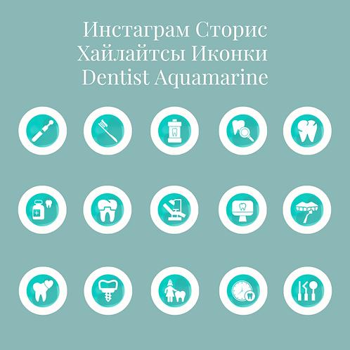 Иконки Инстаграм сторис Dentist Aquamarine