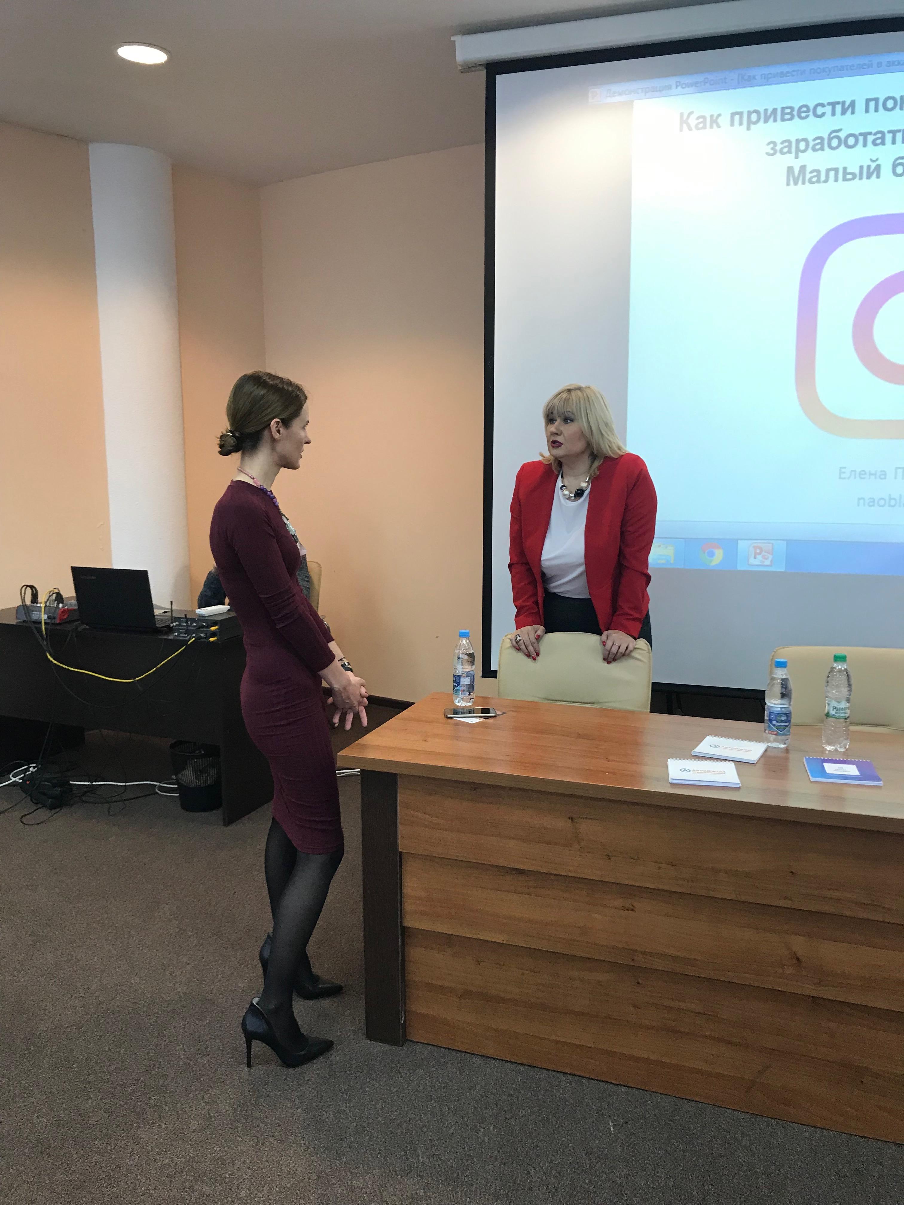 Елена Пискарева - ведущий блогер-эксперт по Инстаграму