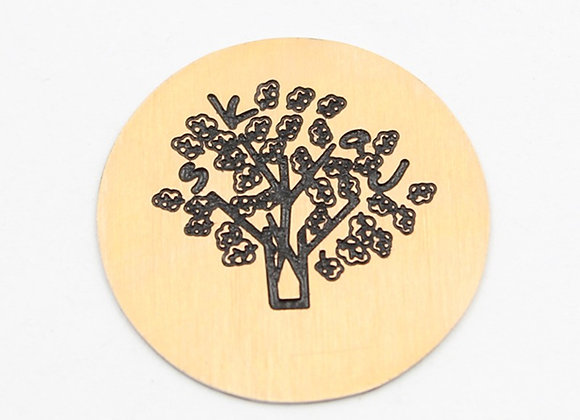 Etched Tree Plate- Rose Gold