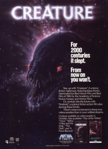 creature vhs cover art