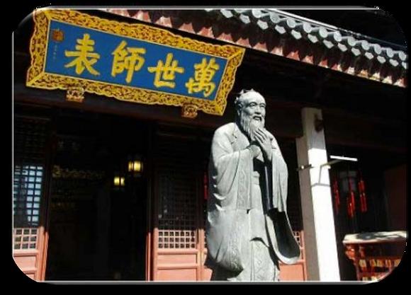 山东Shan Dong