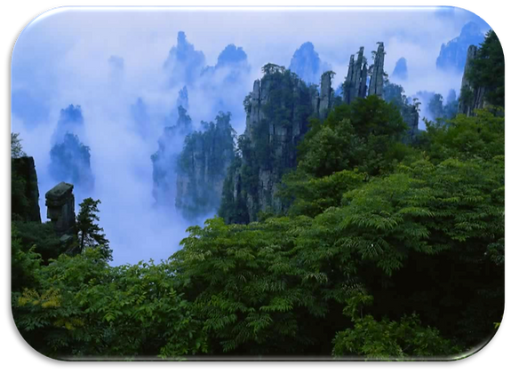 湖南Hu Nan